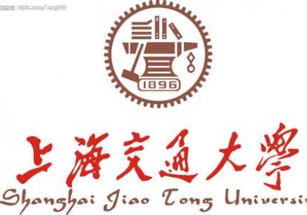 上海交通大学EMBA创新管理研修班