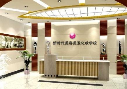 株洲国际美容师辅导班