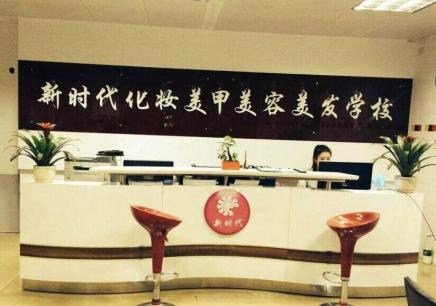株洲国际美容师培训学校