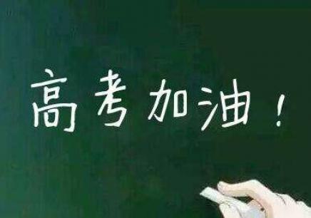 重庆高考名师