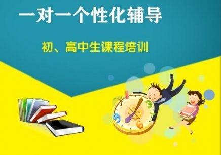 重庆初中文化课一对一培训班