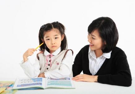 重庆五年级英语专业辅导