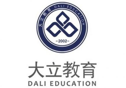 监理工程师培训机构 南京
