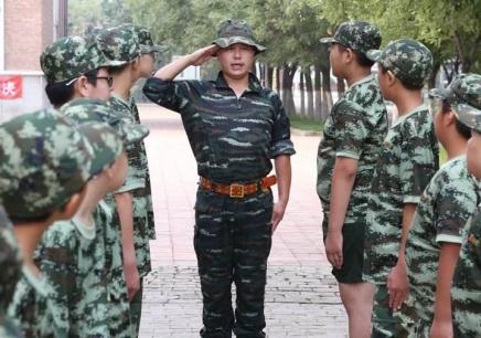贵阳15天军事成长营