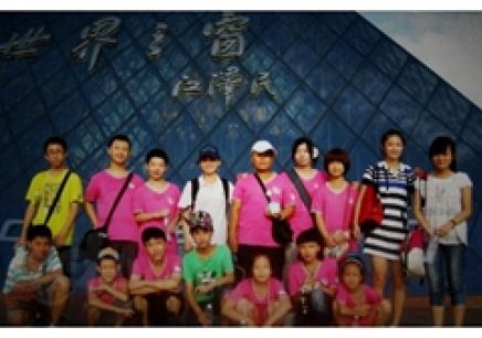 香港游学夏令营训练