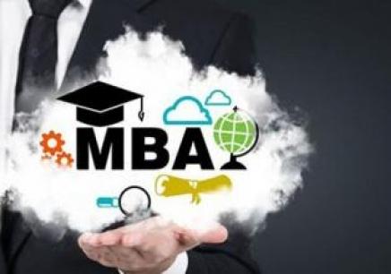 2018北京幂学MBA周末班 笔试面授