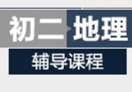武汉中小学全科提分辅导学校