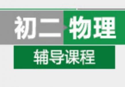 武汉中小学全科提分强化辅导