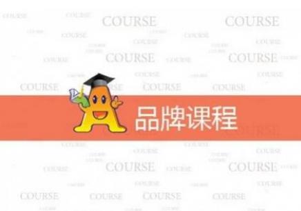 武汉初二数学1对1个辅导班