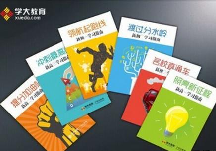 武漢小升初數學培訓課程