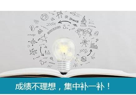武汉初中数学补习机构哪个好