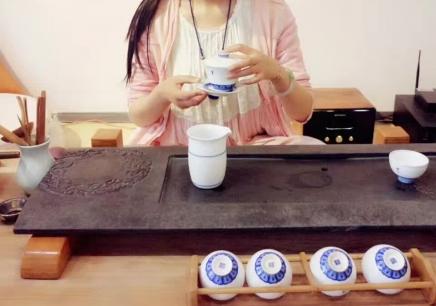 南京茶艺师学习哪里好