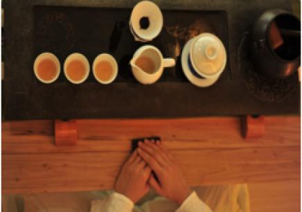 南京茶艺师考级培训