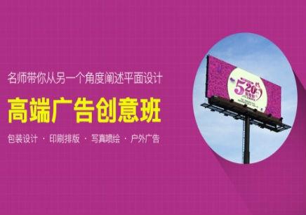 郑州中原区学平面设计