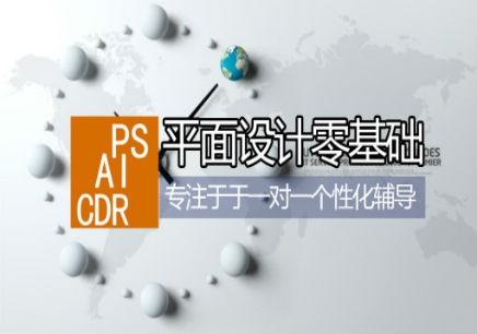 郑州平面设计设计就业培训