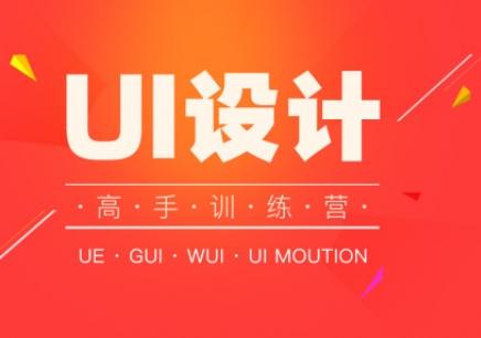 郑州UI设计培训_培训电话