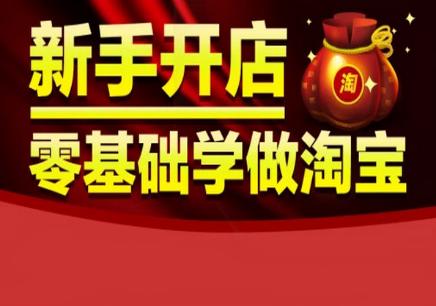 郑州电商培训学校_郑州跨境电商培训