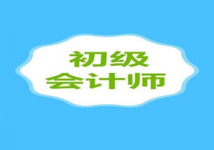 杭州会计师考前培训班