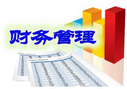 杭州财务管理培训班