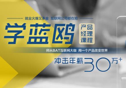 广州UI培训课程费用