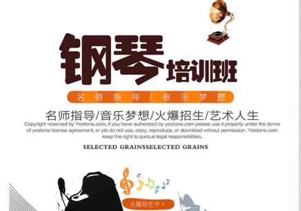 深圳福田钢琴培训班