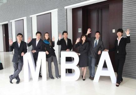 大连MBA晚班补习
