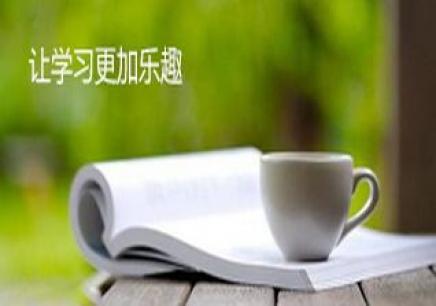 宁波幼小衔接培训辅导班