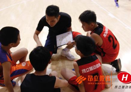 上海昂立慧动体育辅导班
