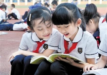 石家庄数学班
