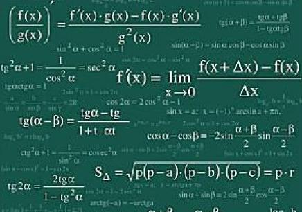 石家庄数学物理补习辅导班