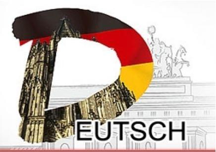 苏州园区德语初级 A2课程