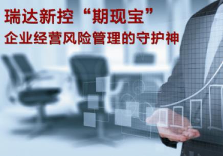 杭州证券教育课程