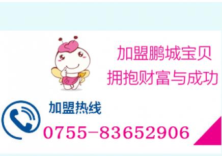 深圳早教培训机构