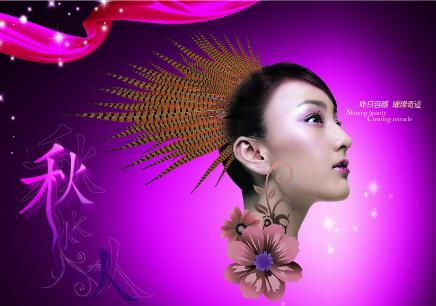 泉州综合化妆美容班