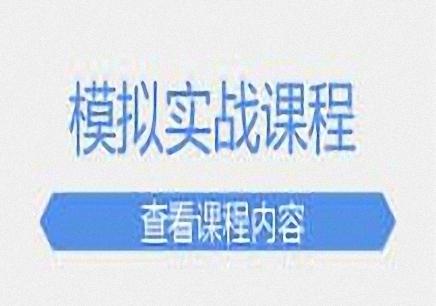 广州意大利语实战课程