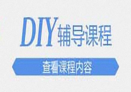 广州意大利DIY留学课程