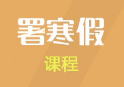广州西班牙语暑假课程