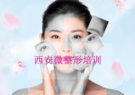 银川韩式皮肤管理培训哪家正规