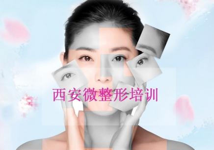 西安注射培训_新氧医美国际教育