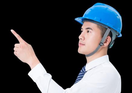 南充市一级建造师资格考试报名时间