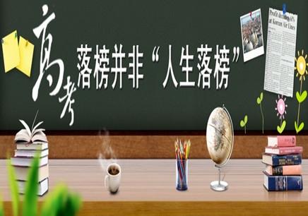 深圳高四复读班补习