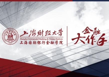 上海操盘手学习班