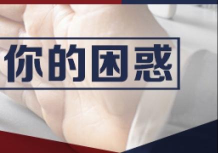 期货期权课程培训 上海