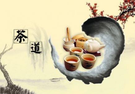 泉州兴趣茶艺培训