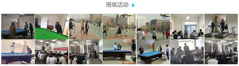 北京薪火华扬java培训