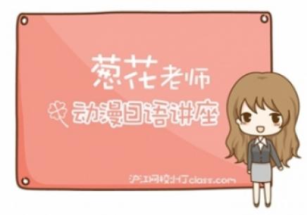 昆明樱花日语培训学校唯一官方网站