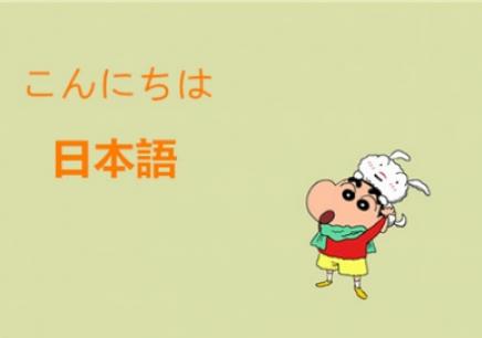 昆明好的日语机构排名