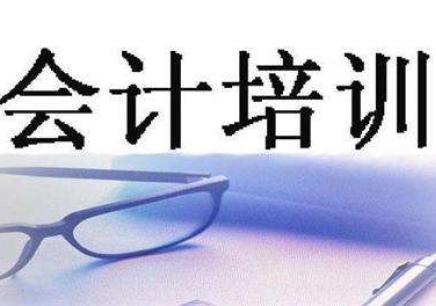 唐山2018会计从业资格证考试