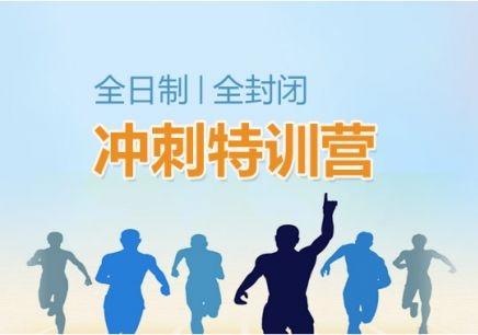 宁波考研培训班排名