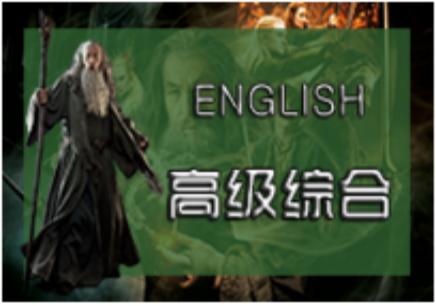 洛阳新概念高级综合学习中心